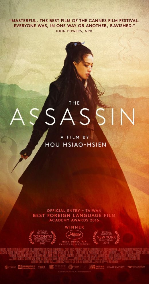 assassin_poster