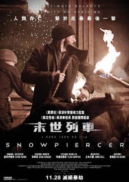 snowpiercer_poster.1