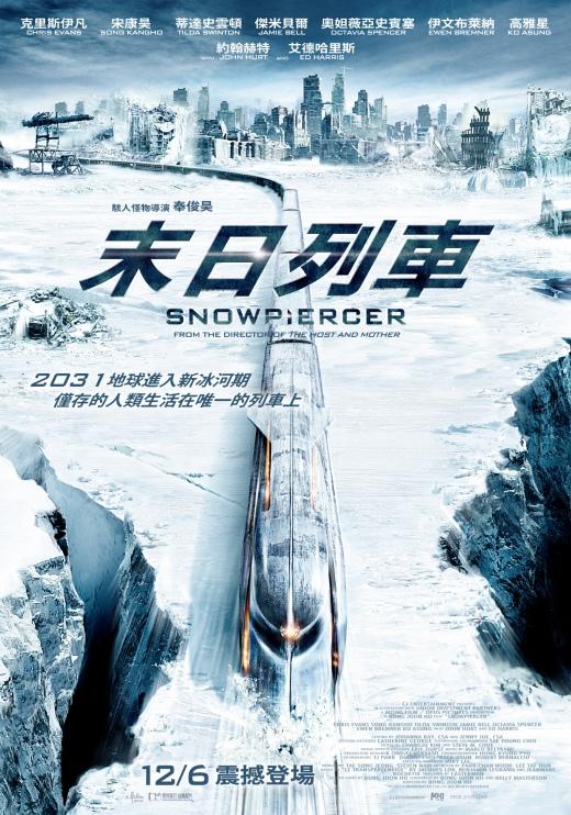 snowpiercer_poster_goldposter_com_81