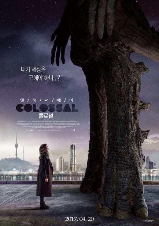 colossal-2016-03