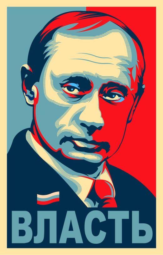 b8e12f9d58a4ab8078ff3c7887637aff--obama-poster-vectors