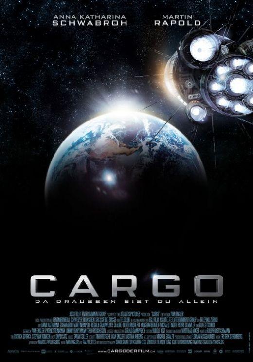 cargo_ver3