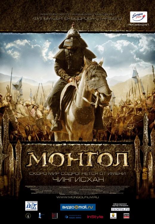 mongol0704