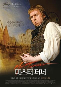 mr turner poster 1