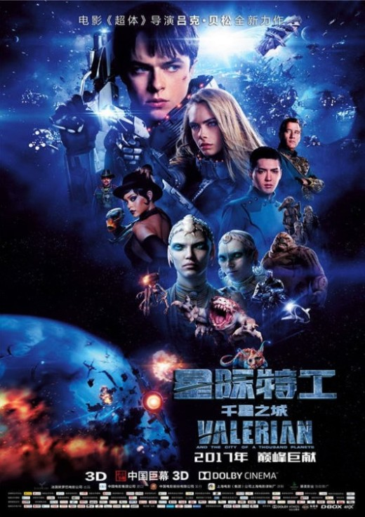 valerian_and_the_city_of_a_thousand_planets_ver16