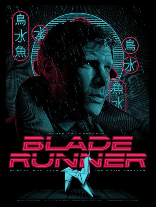 BLADE RUNNER (1982) Cool Poster Art by Tracie Ching