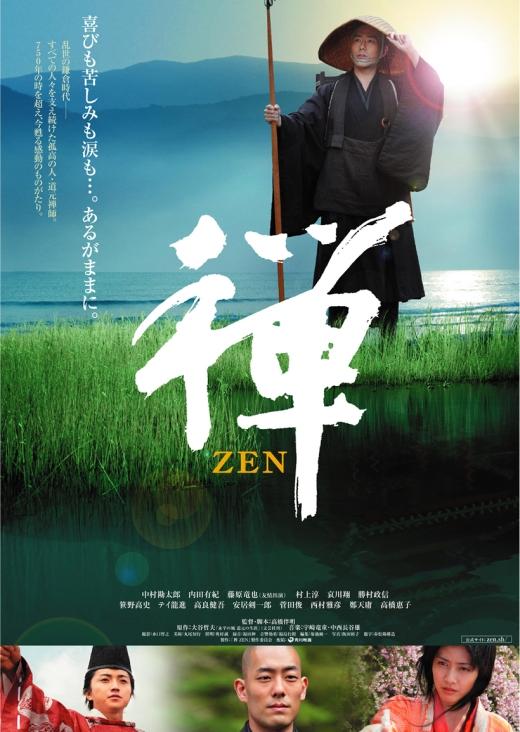 Zen_(2009-Japan)