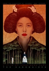 the-handmaiden DLFYdSZWkAEOT9e