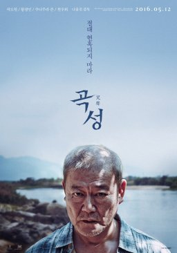 The-Wailing_poster_goldposter_com_4