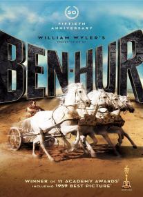 Ben_Hur-749810297-large