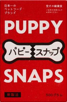 puppy-snaps-v6