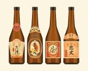 sake_bottles