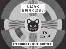 tech-diff-v1_1280
