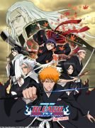 Bleach-Memories-of-Nobody-images-94e8a293-b3b5-432d-9a11-91ba09d10d1