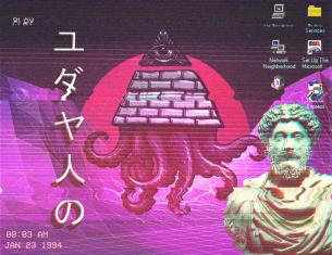 my_first_attempt_at_vaporwave_aesthetics_art_by_funkste-dawfr4d