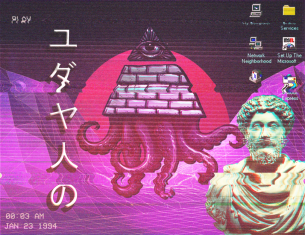 my_first_attempt_at_vaporwave_aesthetics_art_by_funkste-dawfr4d