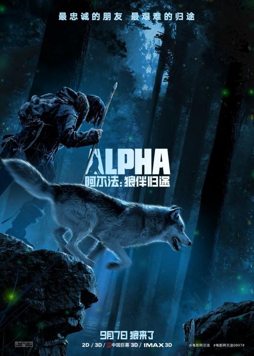 alpha_poster_goldposter_com_12