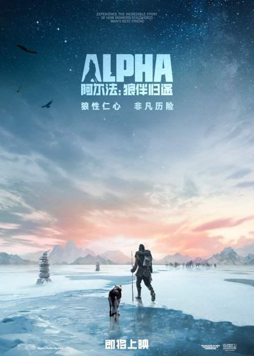 alpha_poster_goldposter_com_5