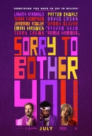 sorry-bother-you-poster (3)