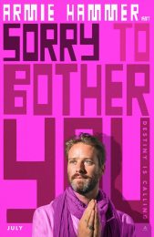 sorry-bother-you-poster-3
