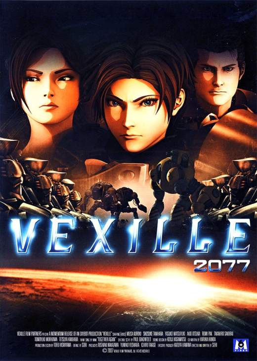vexille 2077 poster 1