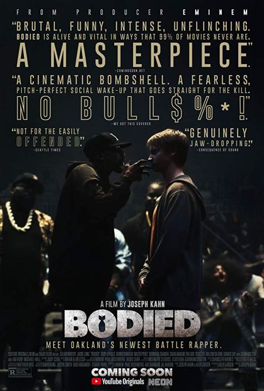 bodied 2018 poster