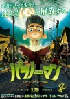 paranorman_ver13