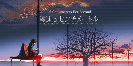 5-centimeters-per-second-4