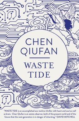 waste-tide-1