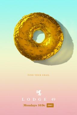 DonutWallpaper