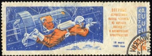 2560px-Soviet_Union-1965-Stamp-0.10._Voskhod-2._First_Spacewalk