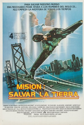 star-trek-iv-the-voyage-home-argentinian-poster