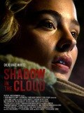 shadow_in_the_cloud_xlg
